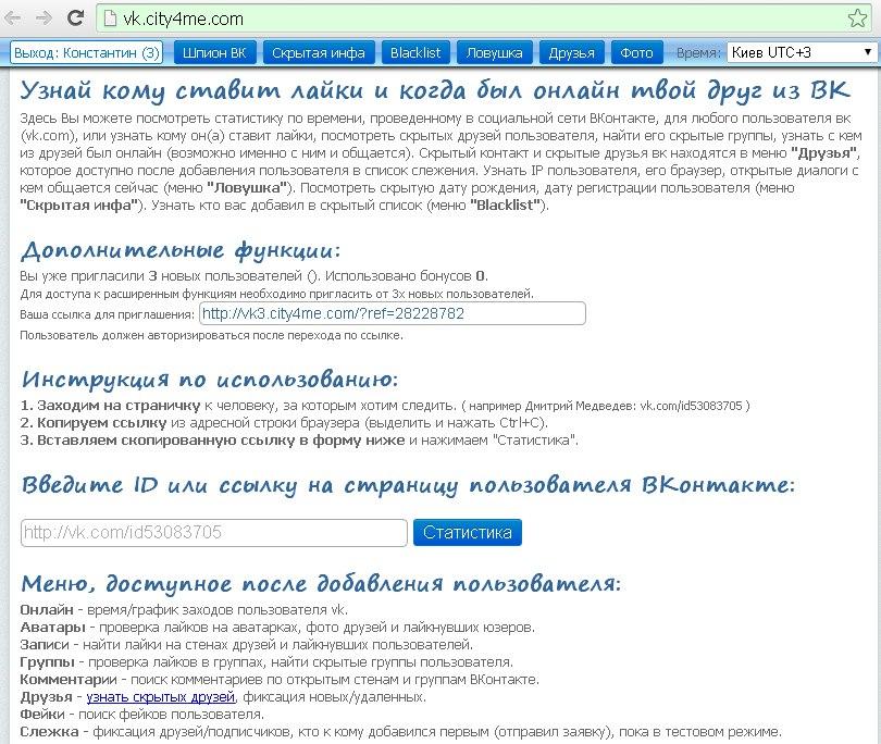 ВК ВКОНТАКТЕ: моя страница, социальная сеть, вход на ...